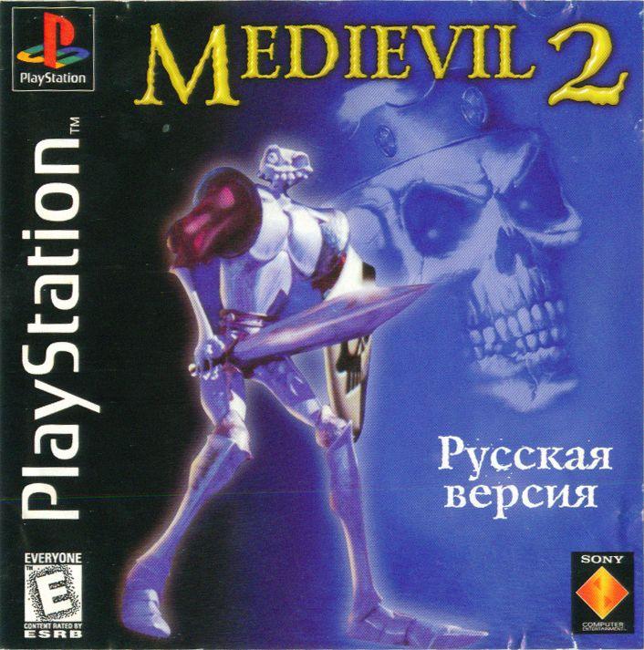 Перевод игры MediEvil II (RUS-00756) (Golden Leon) для