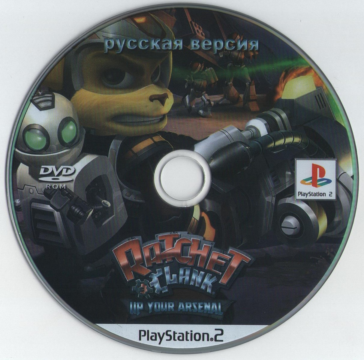 ratchet and clank up your arsenal ps2 iso